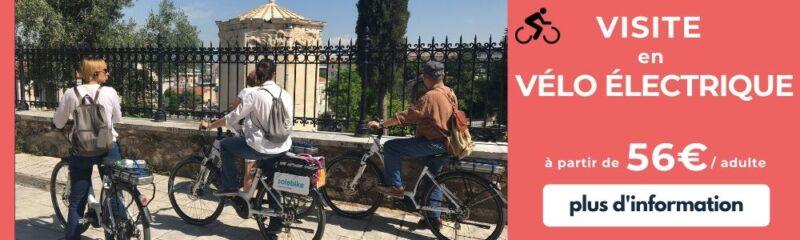 vélo electrique athenes visite