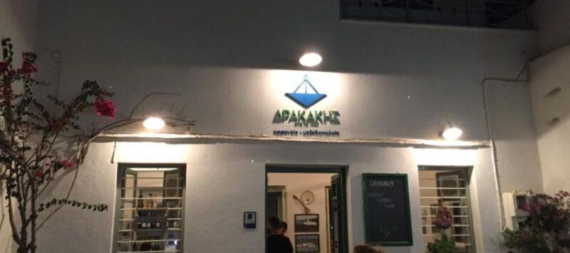 Les meilleurs restaurants à Sifnos Drakakis