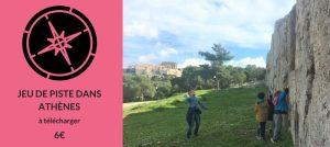 jeu de piste pour enfants athènes de monastiraki à lacropole