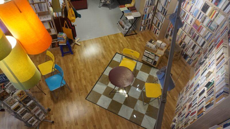 lexikopoleio librairie française à Athènes Pangrati
