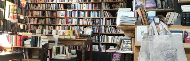 librairie café proche de l'acropole little tree