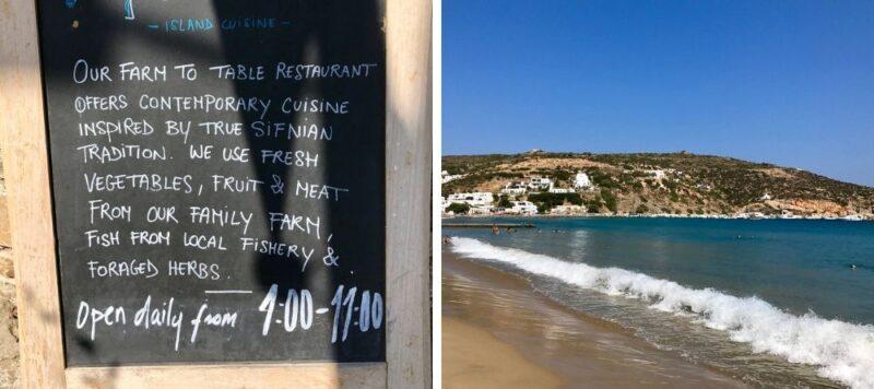 Les meilleurs restaurants à Sifnos NUS
