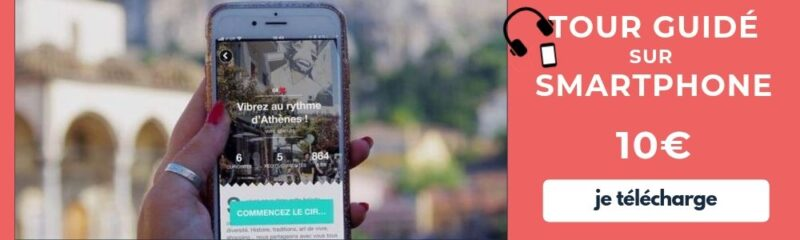 visite sur smartphone avec des enfants acropole plaka