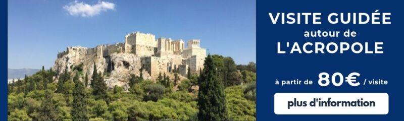 visite avec un guide en français de l'acropole avec des enfants