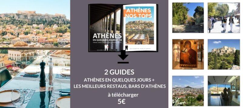 deux guides d'athènes de Laure et Sophie à télécharger, itinéraires, meilleures adresses, bons plans