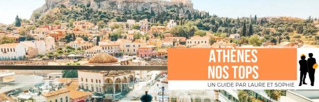 guide athènes nos tops à Athènes les meilleurs restaurants bars cafés tavernes