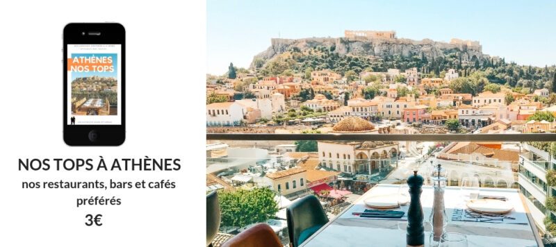 Guide des restaurants d'Athènes