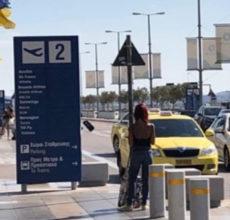 réserver son taxi depuis l'aéroport d'Athènes ou le port du pirée