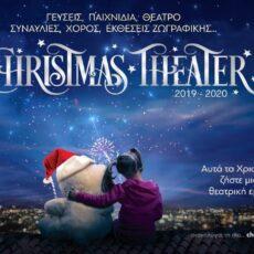 Christmas Theater Athens, specatcle de noël à Athènes