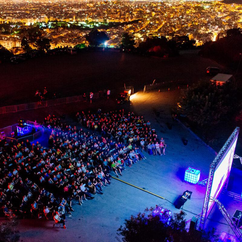 cinéma en plein air décembre 2019 Athènes
