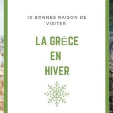 Visiter la Grèce en hiver