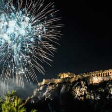 fêtes de fin d'années à Athènes 2019