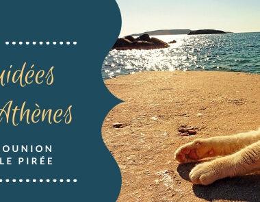 visites guidées autour d'Athènes au Cap Sounion et à Egine