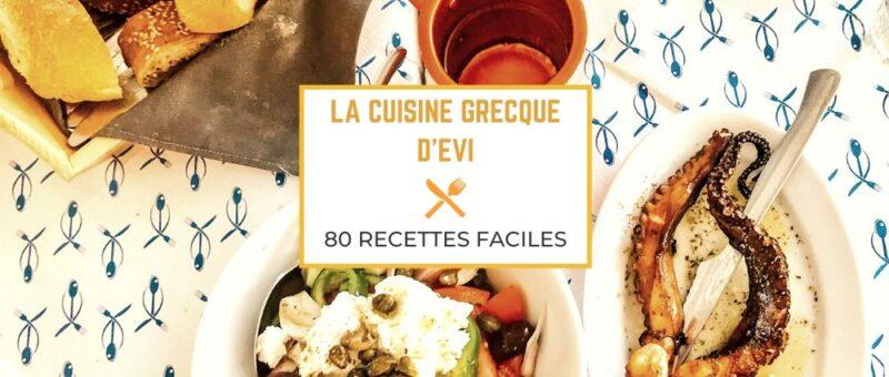 Livre de cuisine grecque - livre de recettes grecques