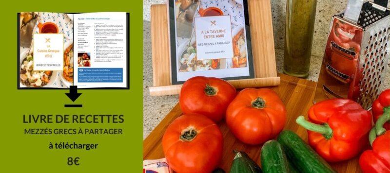 livre electronique de recettes grecques cuisine grecque, ebook recettes mezzés grecs