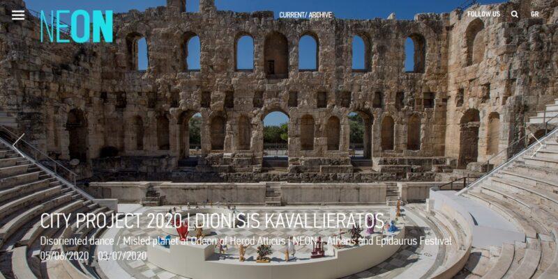 Festival Athenes et epidaure 2020 neon theatre odeon herodes atticus