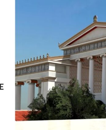 Guide de l'acropole d'Athènes