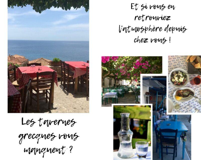 Recettes grecques - livre de cuisine grecque