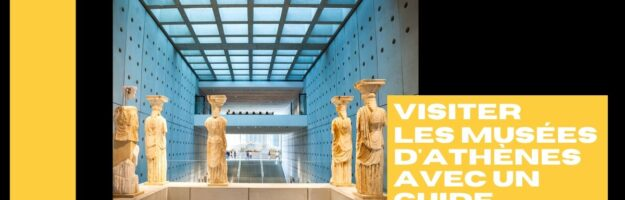 Visiter les musées d'athènes avec un guide