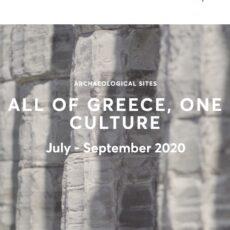 festival athènes grèce sites archéologiques evenements et spectacles