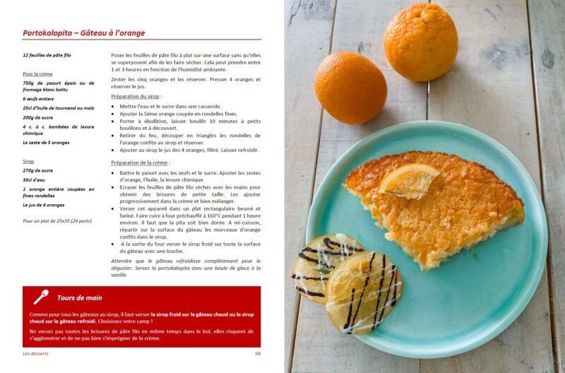 recette portokalopita gateau a l'orange grec