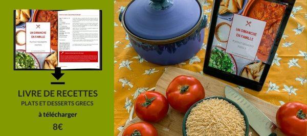plats et desserts grecs recettes grecques cuisine du dimanche ebook