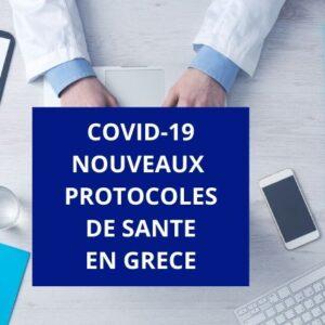 Nouveaux services médicaux en Grèce en cas de Covid-19