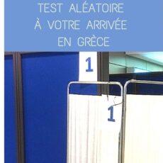 tests aléatoires à l'arrivée en Grèce coronavirus covid 19