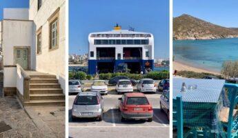 Comment aller a Patmos ?