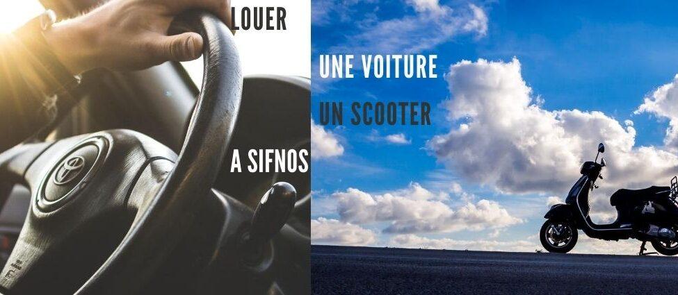 louer une voiture ou un scooter à Sifnos location voiture sifnos tarifs