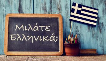 Apprendre le grec à Athènes ou en ligne