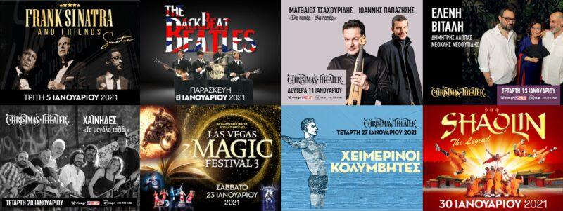 programme christmast theatre théatre de noel d'Athènes 2020