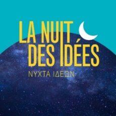 La nuit des nidées à l'institut francais de grece