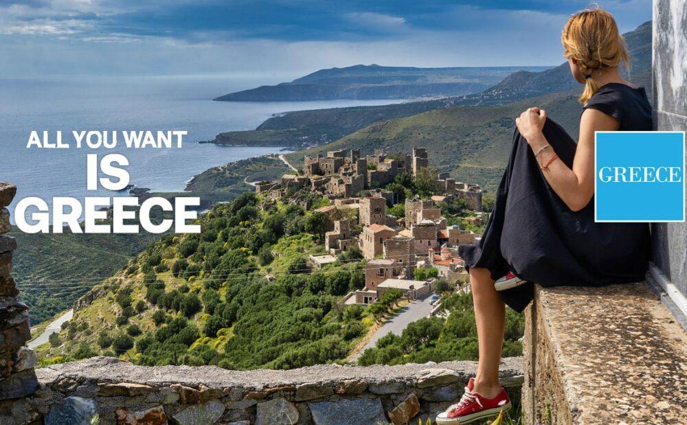 vacances en grece 2021