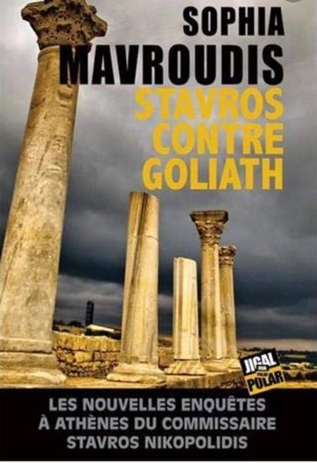 stavros contre Goliath par Sophia Mavroudis