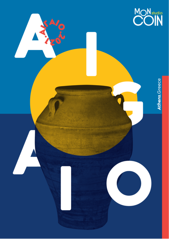 Exposition de céramique à Athènes
