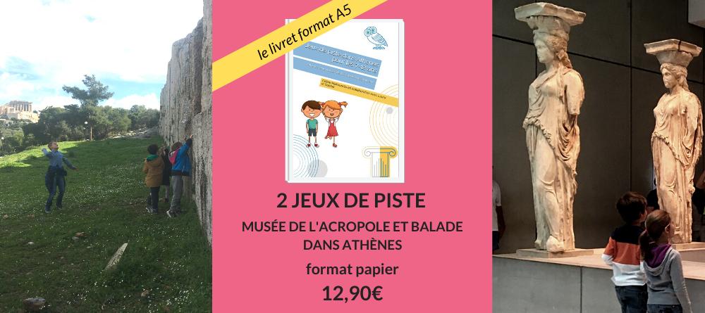 un livret de 2 jeux de piste pour enfants dans athènes et au musée de l'acropole