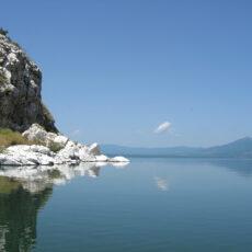 lac prespa grece hotels en Grèce