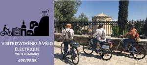 visite privée d'Athènes plaka quartier histoire culture à vélo electrique
