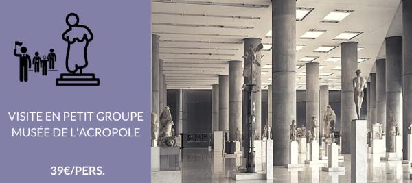 visite en groupe du musée de l'Acropole Athènes'Athènes dont l'acropole