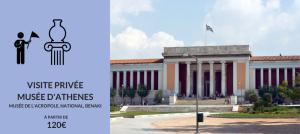 visite privée musées d'Athènes dont musée de l'acropole