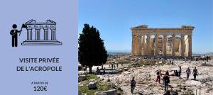 visite privée de l'acropole d'Athènes