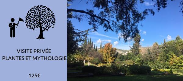 visite privée athènes jardin botanique visite originale culturelle
