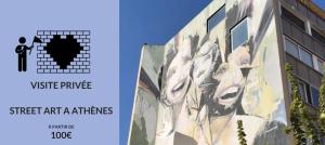 visite privée d'Athènes street art ado