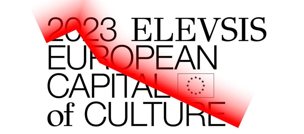 Elefsina Eleusis, capitale européenne de la culture 2023