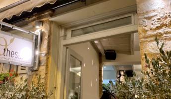 """""""Thes…Greek Creative Cuisine"""", des produits frais et bien cuisinés"""