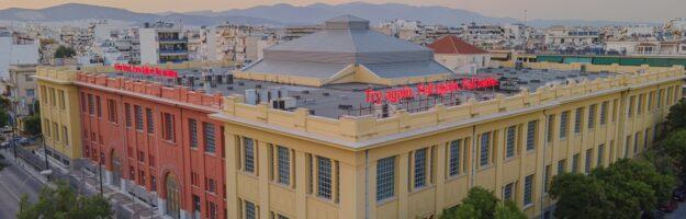 exposition PORTALS à Athènes