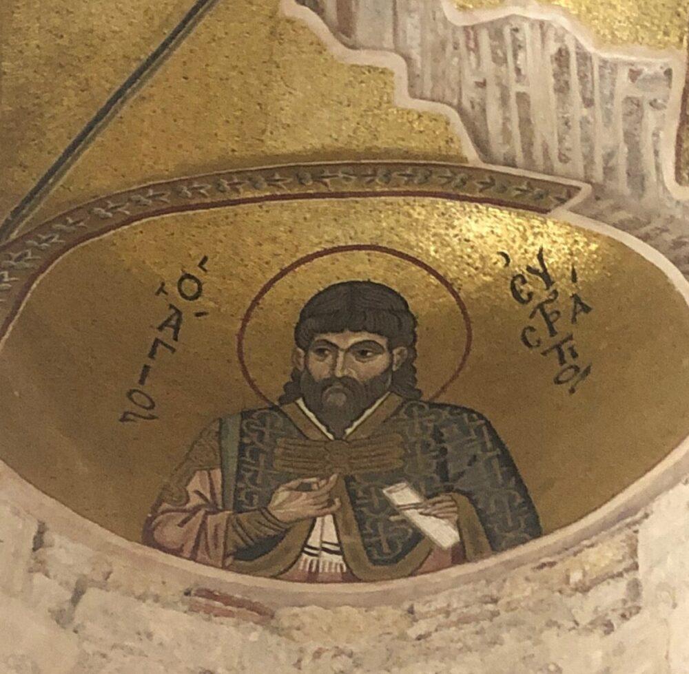 mosaique monastère de Dafni Grèce