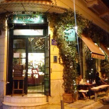 restaurant à Athènes : Zampano un bistrot grec moderne