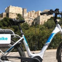 Offre d'emploi chez Solebike (vélos électriques)